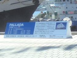 パラダ01