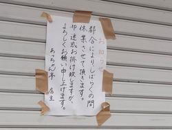 広馬場02-4