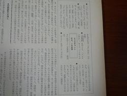 辞書02-2