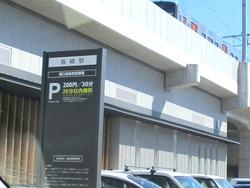 長崎駅02-4