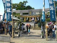 高浜くんち01-2