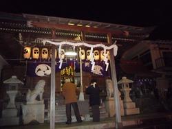 宮地嶽八幡神社02