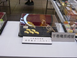 食の博覧会03-1