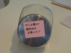 冨永商店02