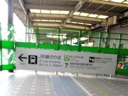 長崎駅01