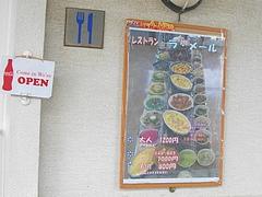 そとめレストラン02