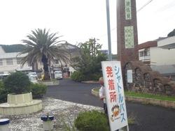 鬼木棚田01