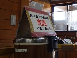 水仙まつり04-4