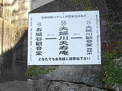 夫婦川町04-1