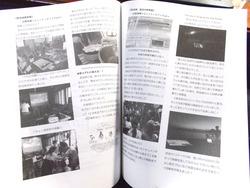 長崎伝習所まつり01-6
