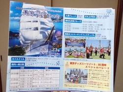 長崎帆船まつり01