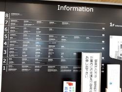 長崎県警01-3