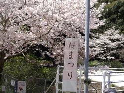 鹿尾川01-6