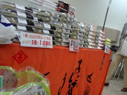 県産品まつり02-3
