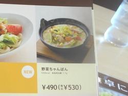 ジョイフル時津店01-5