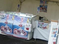 水産加工振興祭06