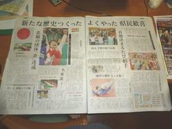 朝刊02-2