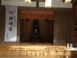 橘神社03-3