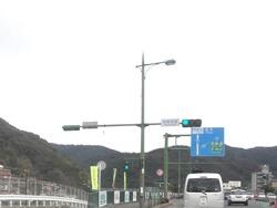 まるよし矢上店01