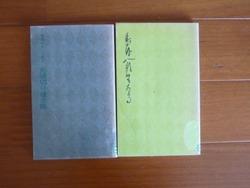 香焼図書館03-5