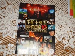 サウンドオブミュージック00