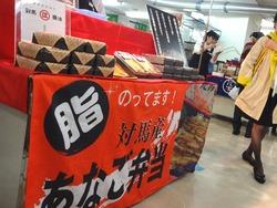 県産品フェア02-2