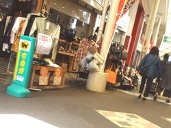 100円商店街02-6