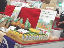 県産品まつり02-5