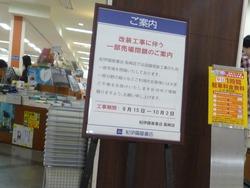 夢彩都01-1