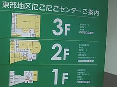 東長崎02-3