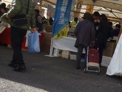 水産加工振興祭01-6