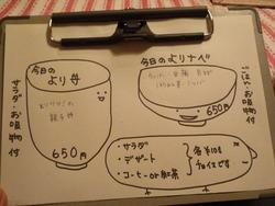 よりカフェ02