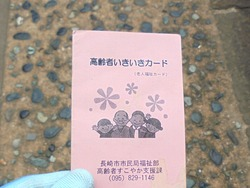 出島01-4