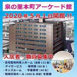 大村中央商店00