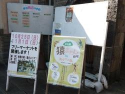 あぐりの丘01-3