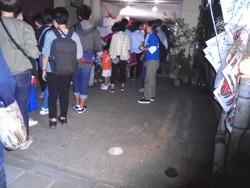 小川町02-2