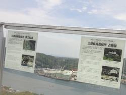 鍋冠山03-2