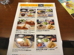 庄屋イオン時津01-4