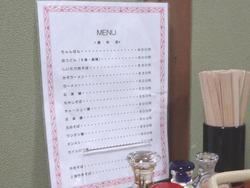 永楽苑03