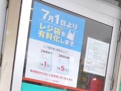 大村01-6