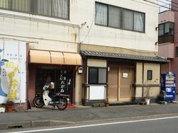 たがみ商店01-2