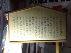 元船町03-3