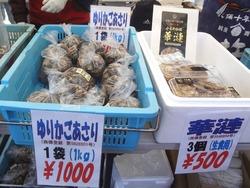 三海海鮮まつり04-4