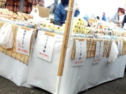 水産加工振興祭01-3