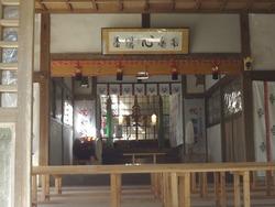 久山・歳神社02-5-2