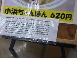 原爆病院03-3