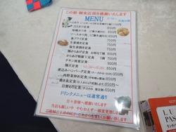 Go飯屋01-5