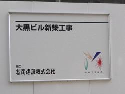 長崎駅前01-7