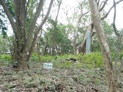 牧島03-4