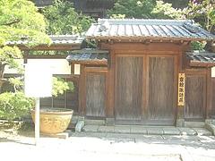 諏訪神社 諏訪荘